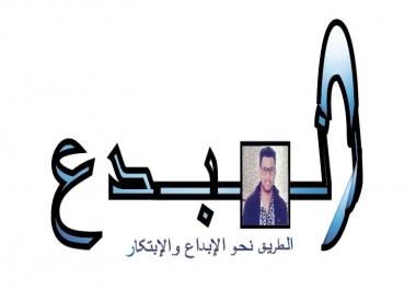 مقدمه احترافيه عاليه الجوده
