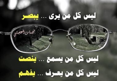 1000 حكمة مصورة 1000 حكمة نصية