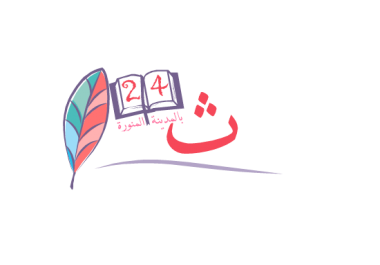 تصميم شعارين إحترافيين لك باللغة التي تريدها وبسرعة