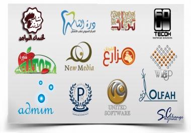 تصميم شعار إحترافي بتقنية عالية
