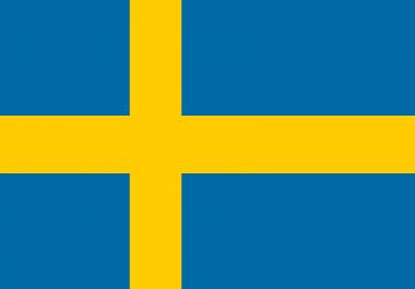 معلومات عن السويد والسفر الى السويد او الاجوء او التعليم