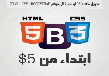 تصميم صفحة ويب