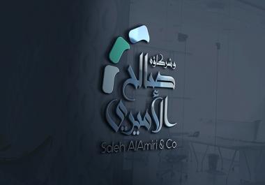 تصميم شعار عربي إنكليزي لك