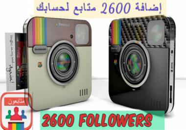 أجلب لك آلاف المتابعين الخليجيين الحقيقيين لحسابك في انستغرام في وقت وجيز .