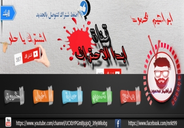 تصميم غلاف فيس بوك احترافى