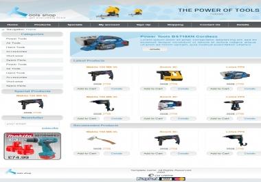بتقديم قالب احترافي للمواقع الخاصة ببيع ادوات البناء