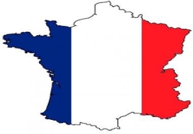 تعليم الفرنسية