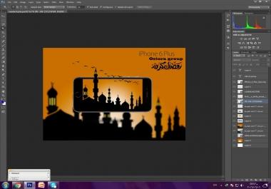ارسم تصميمك  و استلمه فوتوشوب