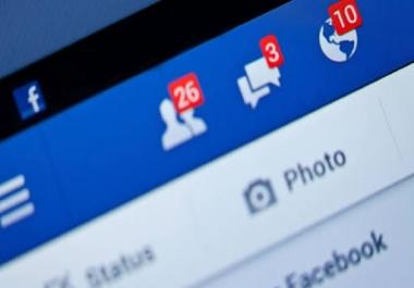 اداه رائعة لخدمات الفيس بوك