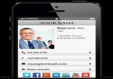 عمل كارت الكتروني  E Business Card  بدلا من التقليدي