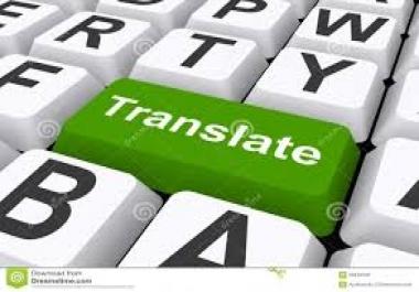 ترجمة احترافية الي جميع اللغات