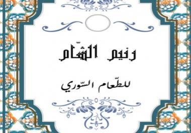 تصميم بطاقات وقوائم للطباعة
