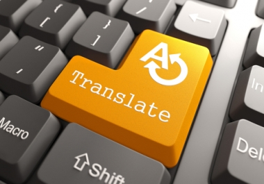 الترجمة من العربية للإنجليزية خصوصا الأبحاث العلمية والنشرات الطبية