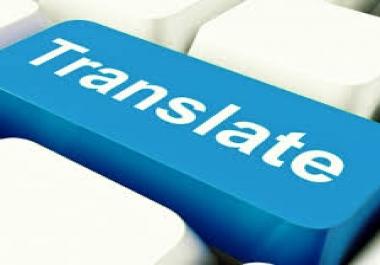 الترجمة من الانجليزية للعربية كتابة