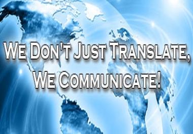 ترجمة النصوص و الأبحاث