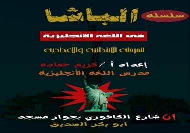 تصميم covers و كروت شخصيه و دعايه