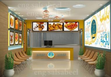 تصميم داخلى او خارجى او تصميم مطبخ او رسومات اتوكاد