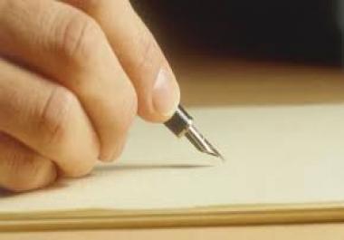 كتابة مقالات صحفية