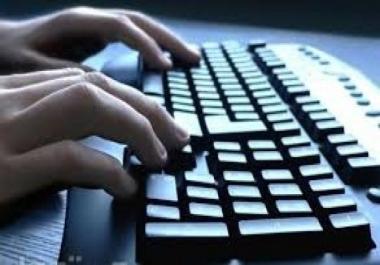 كتابة عدد 25 ورقة مسحوبة بالاسكانر أو ملفات pdf في ملف word