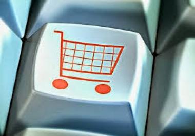 سوف اشتري لك ايشي من الانترنت