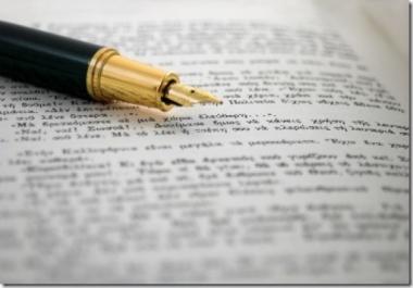15000 مقالة اجنبية في مختلف المجالات