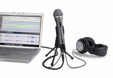تنقيه التسجيلات وجعلها مثل الاستديوهات الصوتيه