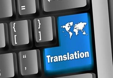 مساعدتك في ترجمه الاوراق و الوثائق المطلوبه