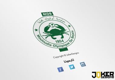 اصمم شعار لفريف كرة القدم ب 5$ فقط
