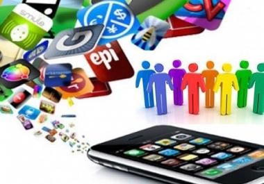 سانشر تطبيقك في اكثر من 220 منتدى 20 جروب فيسبوك