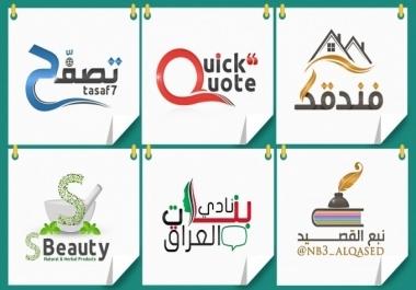 انشاء شعار متميز وبأحتراف خاص بموقعك او مدونتك او قناتك