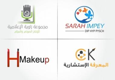 تصميم شعار احترافي حسب طلبك واختيارك