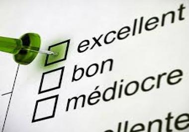 تقييم مقالك العلمي او مدكرة تخرجك قبل ان تسلمها للجهات المعنية للنشر او للمناقشة.