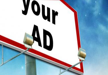 احجز مساحة اعلانية لاشهار خدماتك ضمن كتابي الجديد