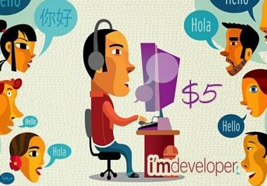 برمجة PHP حسب الطلب