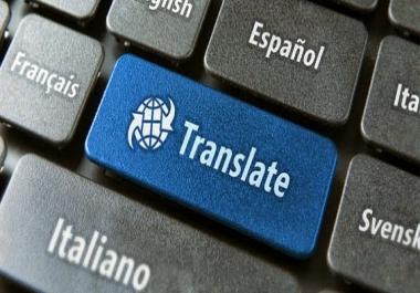 ترجمة ما يقارب 1500 كلمة وذلك في أقل من 24 ساعة  _