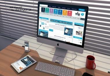 انشاء مدونة بلوجر قالب احترافي