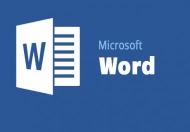 كتابة 5 صفحات على برنامج وورد