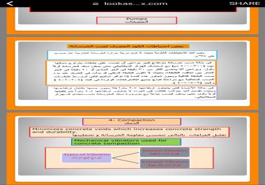 تحرير النصوص والتدقيق اللغوي