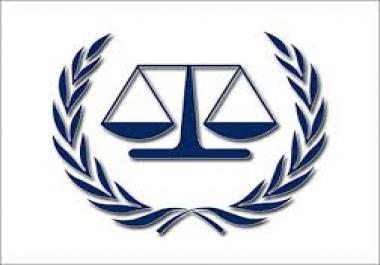 اقوم بالارشاد القانوني