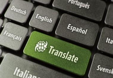 خدمات ترجمه من اللغه العربيه للانجليزيه والعكس