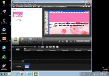 تصميم شروحات فديو يوتيوب لأي موضوع تختاره وترفعه باسمك