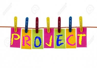 كتابة المشروعات