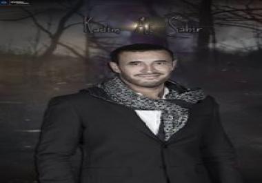 أصمم لك بطاقات عمل  شعارات  تعديل الصور  أغلفه  حمله اعلانيه  بنرات