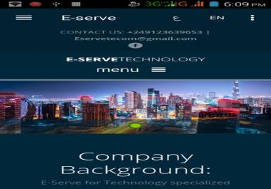 اكواد عمل تطبيق دعائي  جاهزة  لبيعه لأكبر الشركات