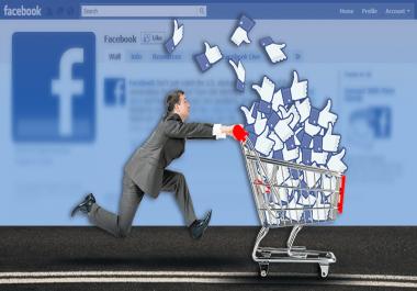 حملة اعلانية لصفحتك على الفيسبوك