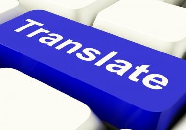 بترجمه جميع المقالات والابحاث العلميه