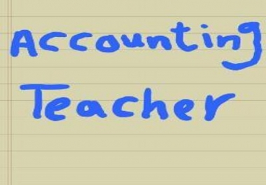 دروس محاسبة