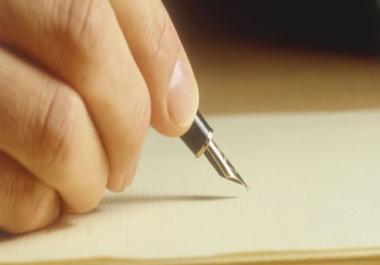 تغريع PDF او الصور الي وورد 20صفحةبحدود6000 كلمة باأعلي دقة وتنسيق