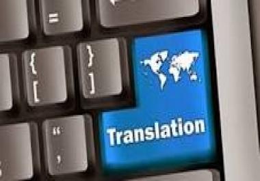 اللغة الانجليزية والفرنسية بين يديك