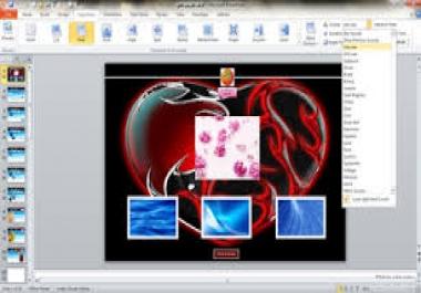 عمل presentation عرض  تقديم للطلاب